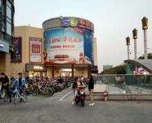 (出租)翠屏山地铁站 托乐嘉商圈 30平旺铺转让 靠苏果超市