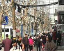 秦淮夫子庙商业街门面出租 客流大 可餐饮 有执照
