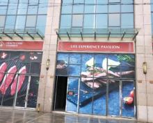 南京市浦口区宝隆时代广场商业中心