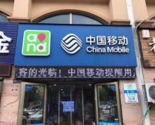 (出租) 手机维修柜台.招租.麒麟门中国移动