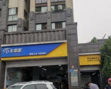 (出售)凤凰花园城 江东北路地铁口双门面 纯一楼门前开阔可停车