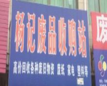 丹阳横塘312国道附街商铺出租