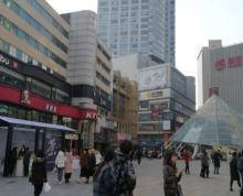新街口步行街繁华地段二人小店什么都做