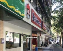凤凰西街 老市区繁华地段 一楼临街快餐店 双开间 房东急售!