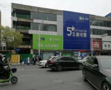出租东山上元大街中心位置沿街纯一楼门面