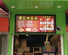 (转让)口渴了奶茶店-四海家园店整转或空转,价格实惠,现急转!