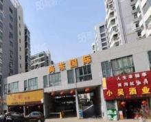 (出租)尚东国际 精装修办公区 大约1000以上 价格面谈 深圳路