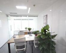 (出租)南京市区张府园地铁口鸿信大厦联合办公六人间一价全含实图