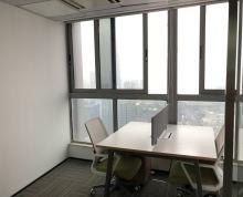 华利国际大厦 珠江路地铁口 全新装修 配套齐全 高区视野开阔