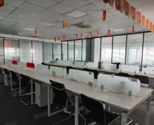 (出租)珠江路地铁口 长发科技大厦长发数码大厦 整层出租精装家具