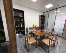 (出租)凤凰文化广场,精装修带隔断带桌椅130平7万一年,随时看房!