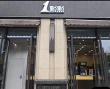 (出售)江宁东山步行街一楼沿街门面房 独立产权 年租金11W
