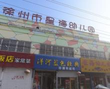 [A_32318]【第一次拍卖】徐州市坝山小区公建楼1#-1-105、201~206室及1#-1-301~303