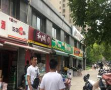 鼓楼区沅江路农贸市场附近纯一楼临街商铺