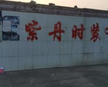 [A_32602]【第一次拍卖】(破)江苏华伦天怡服饰有限公司所有的工业房地产、附属及相关设备