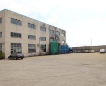 [A_9531]【再次拍卖】(破)第三次 无锡市申环电工有限公司位于滆湖村土地厂房等整体资产