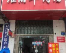 (转让)(同捷推荐)镇江京口区餐饮店转让