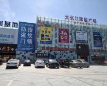 (出售)大长江北入口边上 面对深圳路 可自用 超大15米开