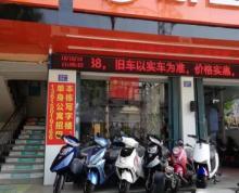 福唐路与清荣大道交界十字路口沿街写字楼出租地段极佳