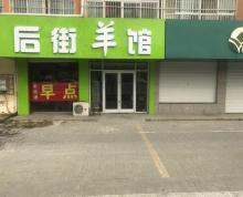 (出租) 正常营业中的商铺,位置好,到手立即可以经营