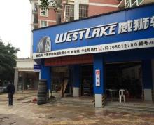 (出租)东街口东百沿大街30米租金6.5万适合美容,中医,教育大品牌