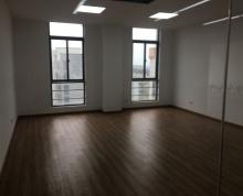 新装修写字楼 首年亏钱租赁 78平|小面积精装修小隔断