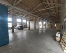 (出租)鸿生独门独院带卸货雨棚只限仓库1000平放木制品大车进出方便