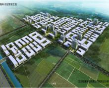 中南高科仪征工业园出售
