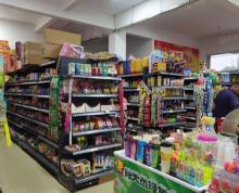 (转让)个人非中介 免费找店 马窑小区超市 洗浴一体店旺铺转让