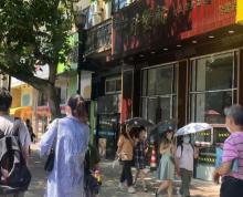 (出租)姑苏拙政园门口 面积50平 月租金不到一万 人流商圈