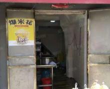 (出租)西小区西苑路小吃店出租