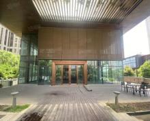 (出租)独栋 商业性质奥体 带露台 院子花园 鲁能公馆 海峡城附近
