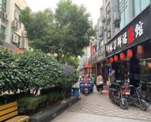 (转让) 同曦鸣城 步行街 出口位置 可餐饮 可做奶茶