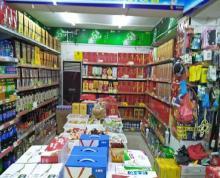 (出租) 幸福美地南门口好又多超市