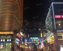 (出租)胜太路商业综合体 地铁直通 成熟旺铺 可小吃 奶茶 餐饮