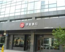 (出售)急售 含税 江东北路主干道 年租金270万 可自用 大气