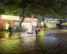 (出租)胜太西路临街旺铺出租 可做餐饮 油炸小吃 奶茶烘焙 烫手旺铺