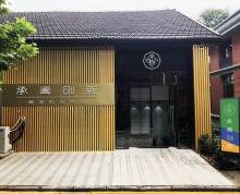 越界梦幻城1288平米精装整租可分割