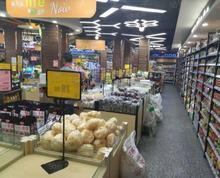 (转让)(文鑫推荐)江阴市650平超市,周边高端小区密集人群消费高
