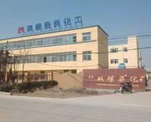 [A_31487]【变卖】连云港双蝶染料化工有限公司的土地使用权及地上建、构筑物和设备