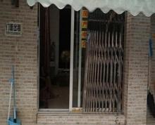 南京市黑龙江路门面出租