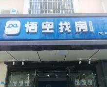(出售)淮海建材城步行街旺铺