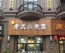 江宁 鼓山路 沿街门面房东急售 年租金28万!位置超好!赚!