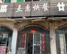 (转让)998庐阳区大杨花园快餐店转让(中介勿扰)
