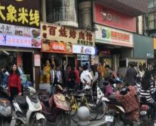 (出租) 江宁义乌小商品城店铺转让!房源只出两天 勿错过!
