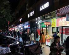(出租)南京财经大学门口沿街餐饮商铺 重餐饮执照 大房东直租 手慢无
