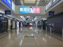 吴江东太湖独立产权 央企开发打造 市中心地铁口