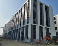 昆山玉山城北新建标准厂房!500m2~6000m2平方灵活组合,价格适中!