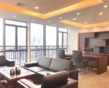 (出租)德基大厦纯写字间230 方正的户型 利用率高 设计方便