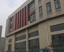二楼厂房,可办公 可物流 可科研